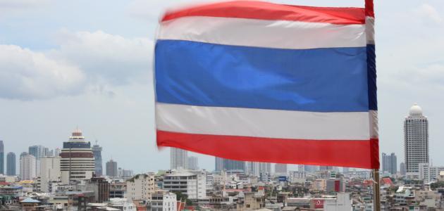 ما هي عاصمة تايلاند