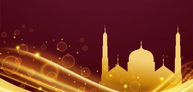 ما هي نواقض الإسلام العشرة