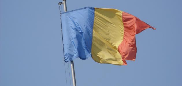 ما هي عاصمة رومانيا