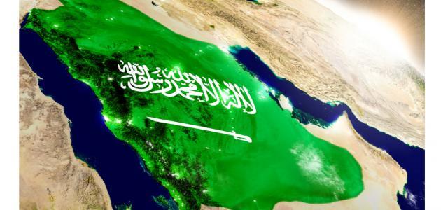 ما هي حدود المملكة العربية السعودية