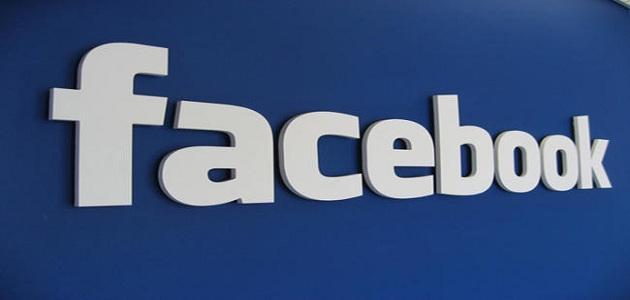كيفية غلق حساب الفيس بوك مؤقتاً