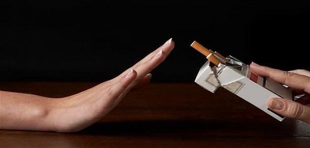 ما هي أفضل طريقة للإقلاع عن التدخين