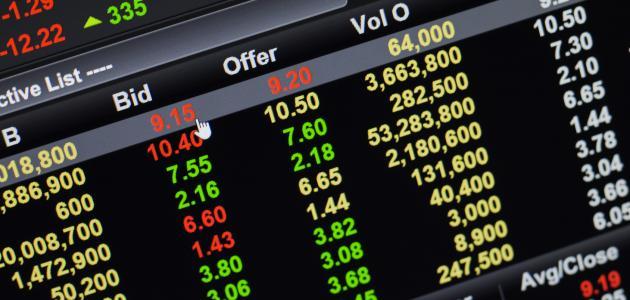 ما هي تجارة العملات