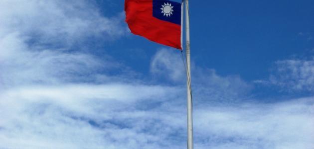ما هي عاصمة تايوان