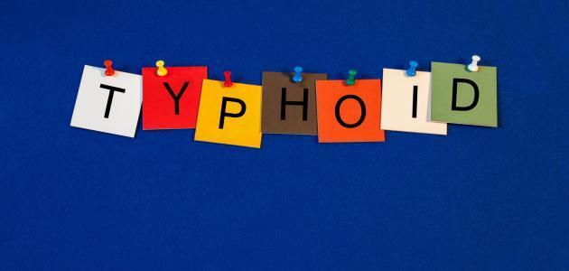ما هي أعراض التيفوئيد