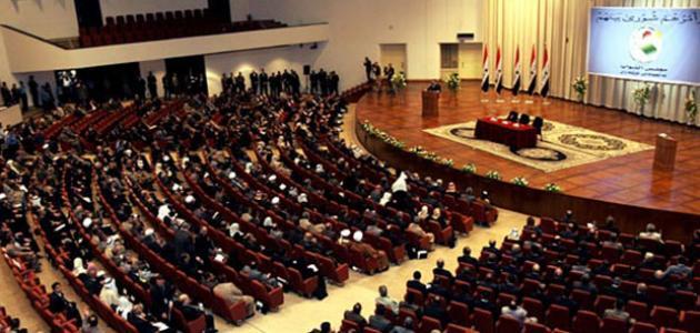 ما هو مجلس النواب