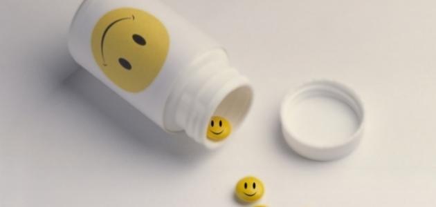 ما هو هرمون السعادة