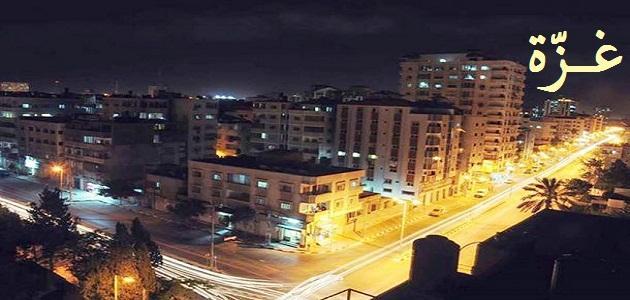 """غزة في """"صفقة القرن"""": كرة النار التي يتقاذفها الجميع"""