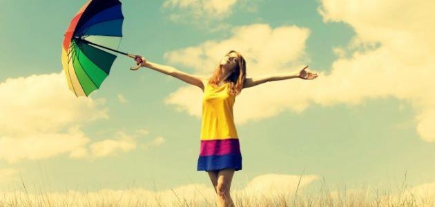 ما هي السعادة
