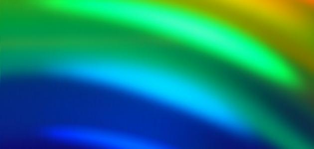 ما هي ألوان الطيف
