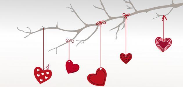 ما هو معنى الحب
