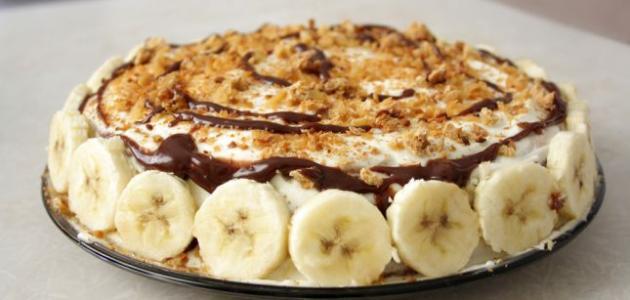Ѽ Ѽ طريقة مطبق الموز