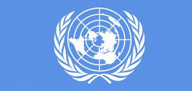 نتيجة بحث الصور عن الامم المتحدة