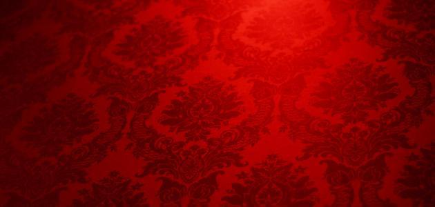 ماذا يعني اللون الأحمر