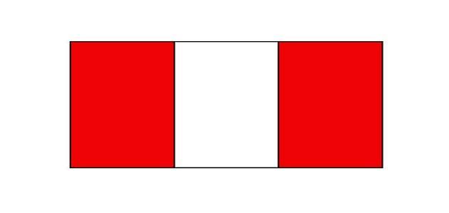 ما هي عاصمة جمهورية البيرو