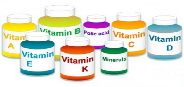 ما هي أفضل الفيتامينات للجسم