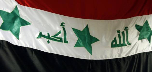 ما هي عاصمة العراق