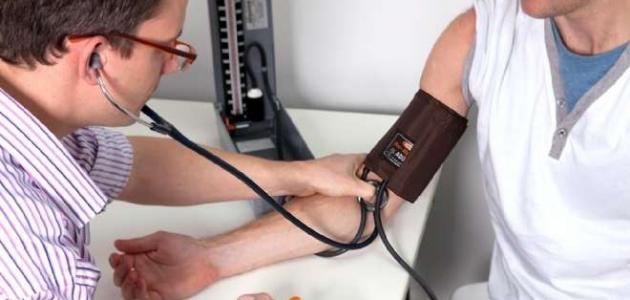ما هو علاج الضغط المرتفع