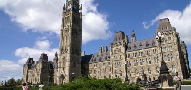 ما هي أجمل مدن كندا
