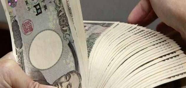 ما هي عملة اليابان