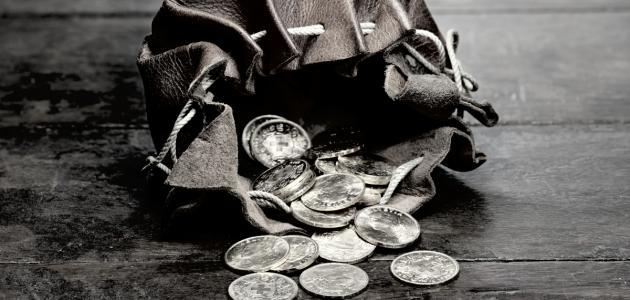 ما هو بيت المال