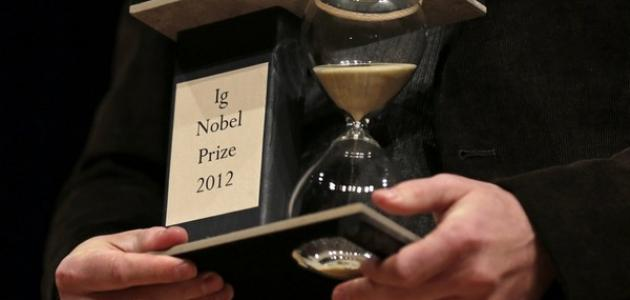 متى بدأت جائزة نوبل