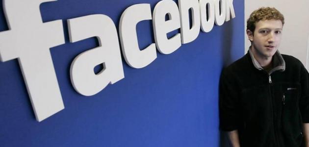 من هو مخترع الفيس بوك