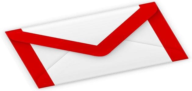 ما هو البريد الالكتروني