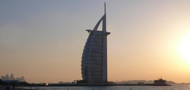 أين يقع برج العرب