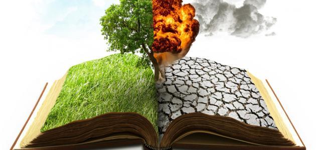 ما هو الإحتباس الحراري