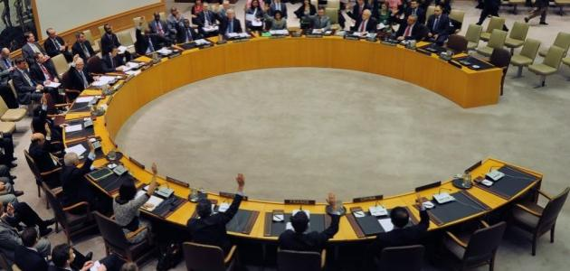 ما هو مجلس الأمن الدولي