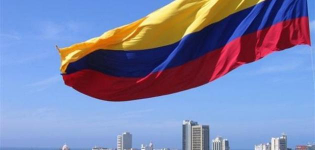 أين تقع كولومبيا