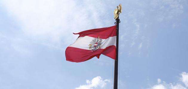 معلومات عن عاصمة النمسا