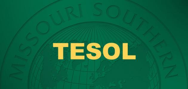 ما هو تخصص TESOL