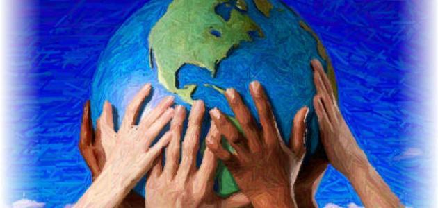 ما هي سلبيات العولمة