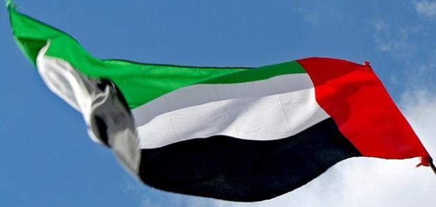 متى تأسست الإمارات