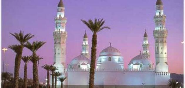 أين يقع مسجد قباء