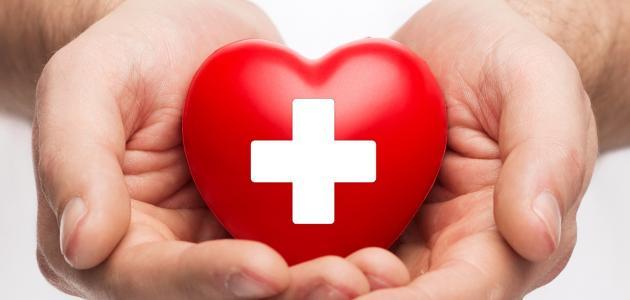 أين يقع مركز الصليب الأحمر الدولي