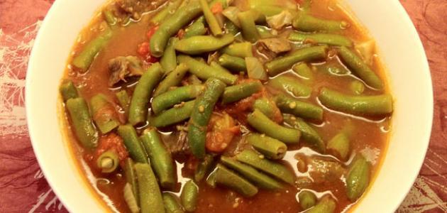 كيفية طبخ الفاصوليا الخضراء