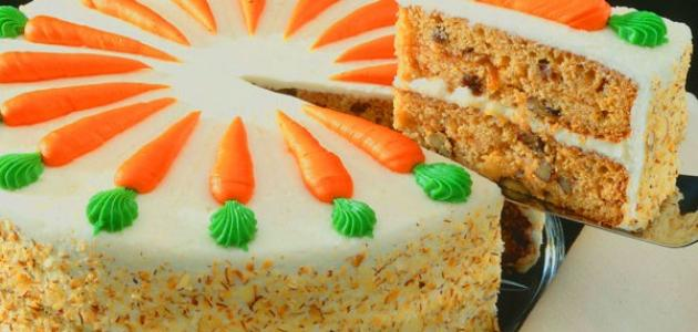 طريقة عمل كيكه الجزر الصيامي من الشيف قدرى حلقه حلواني العرب