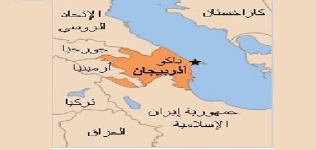 أين تقع أذربيجان موضوع
