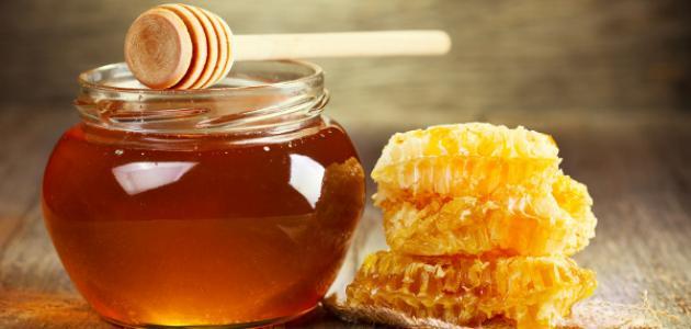 ما هو أفضل عسل في العالم