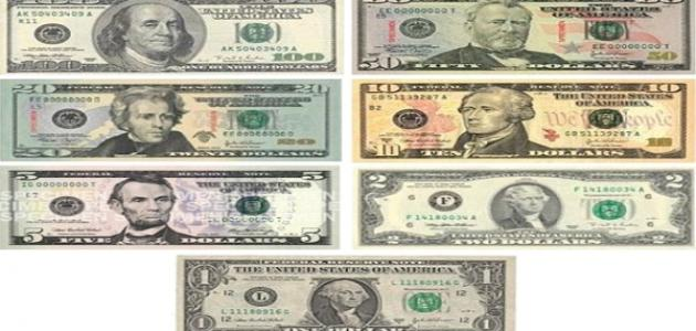how to get all 5 dollar bills from abm