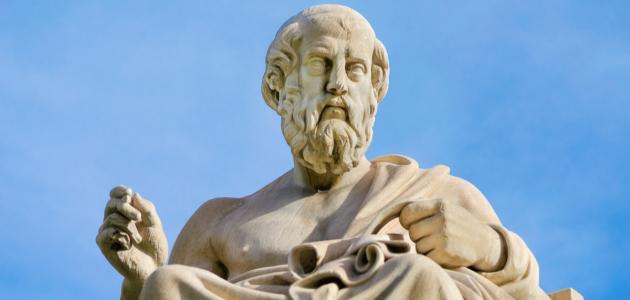 تعريف الفلسفة