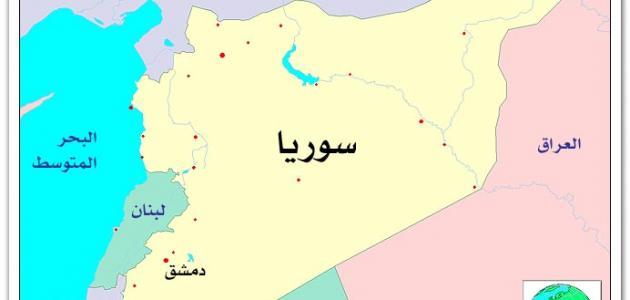 أين تقع دمشق - موضوع