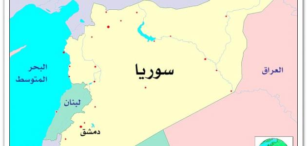 أين تقع دمشق