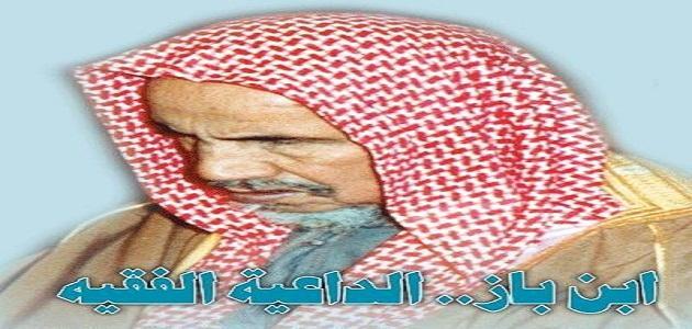 متى توفي الشيخ ابن باز