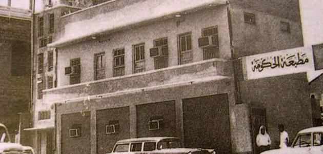 متى تأسست الكويت