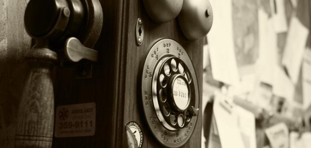 متى تم اختراع الهاتف