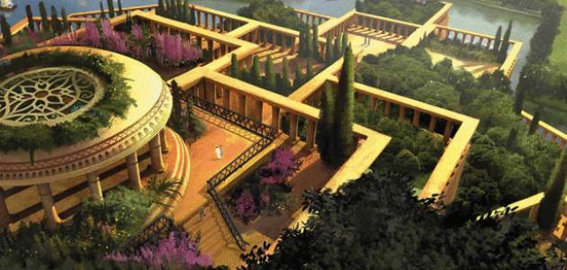أين تقع حدائق بابل المعلقة